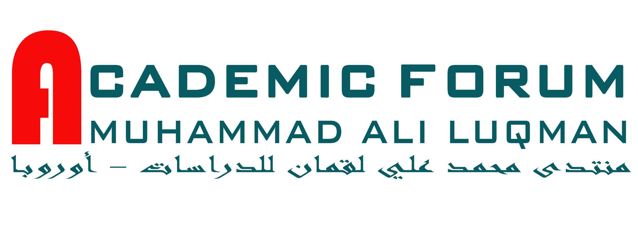 Academic Forum Muhammad Ali Luqman