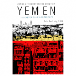 31st Exeter Gulf Conference: Zones of Theory in the Study of Yemen